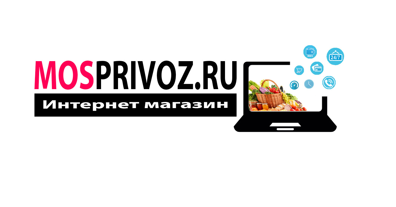 Логотип. Интернет - магазин по доставке продуктов питания. фото f_1285ada504d970a8.jpg