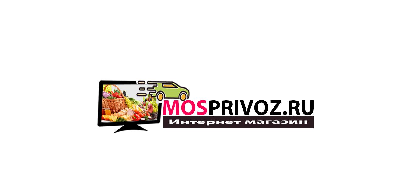 Логотип. Интернет - магазин по доставке продуктов питания. фото f_3715ada507cb31f7.jpg
