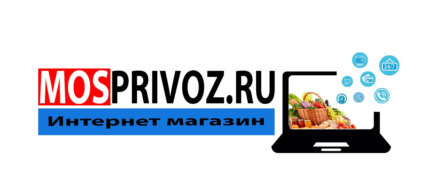 Логотип. Интернет - магазин по доставке продуктов питания. фото f_5695ada52d202b41.jpg
