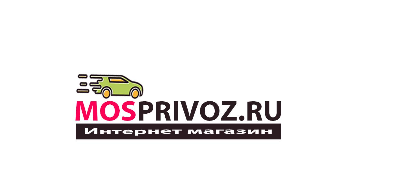 Логотип. Интернет - магазин по доставке продуктов питания. фото f_8605ada505d77995.jpg