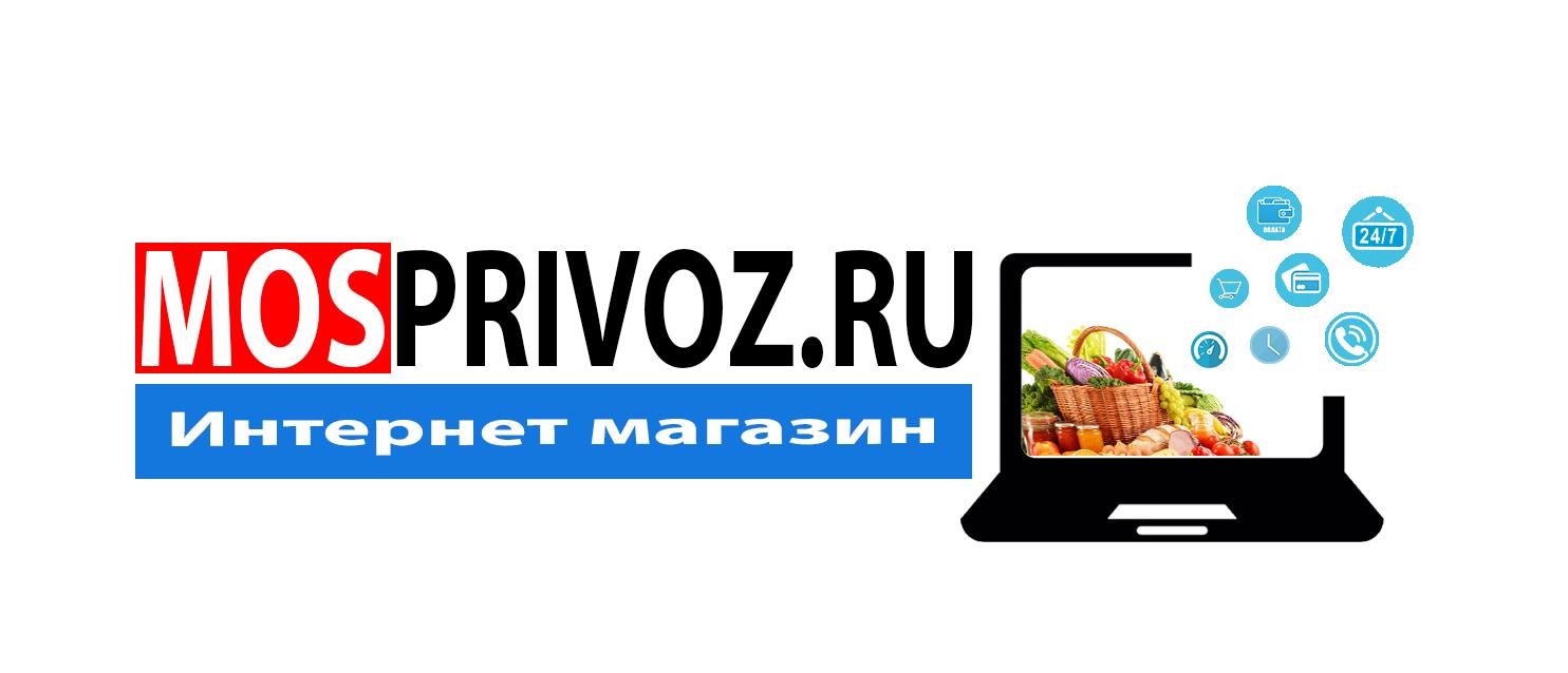 Логотип. Интернет - магазин по доставке продуктов питания. фото f_9715ada53de0cf8c.jpg