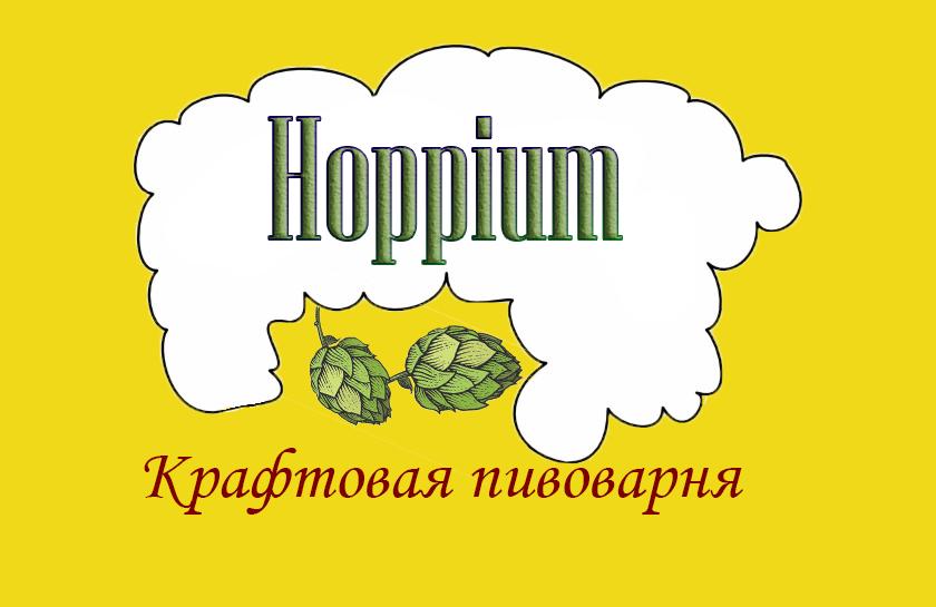Логотип + Ценники для подмосковной крафтовой пивоварни фото f_0905dbd89b6208ee.png