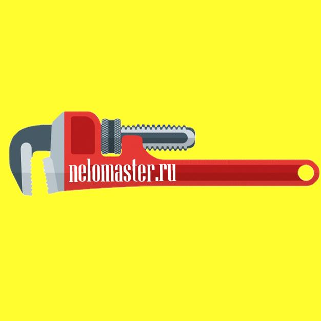 """Логотип сервиса """"Муж на час""""=""""Мужская помощь по дому"""" фото f_1335dbd622432ebf.png"""