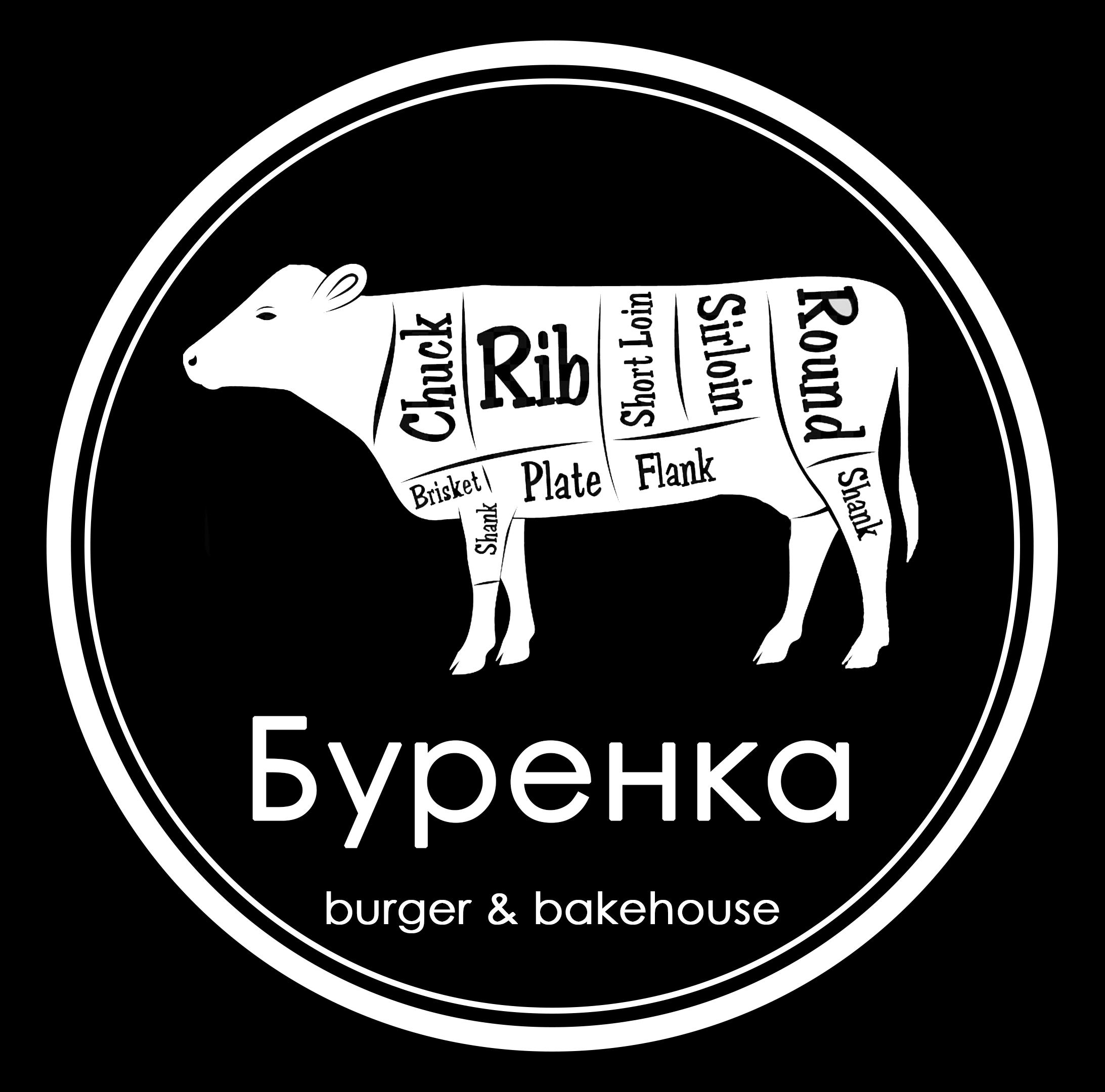Логотип для Бургерной с Пекарней фото f_3885e127410961c6.png