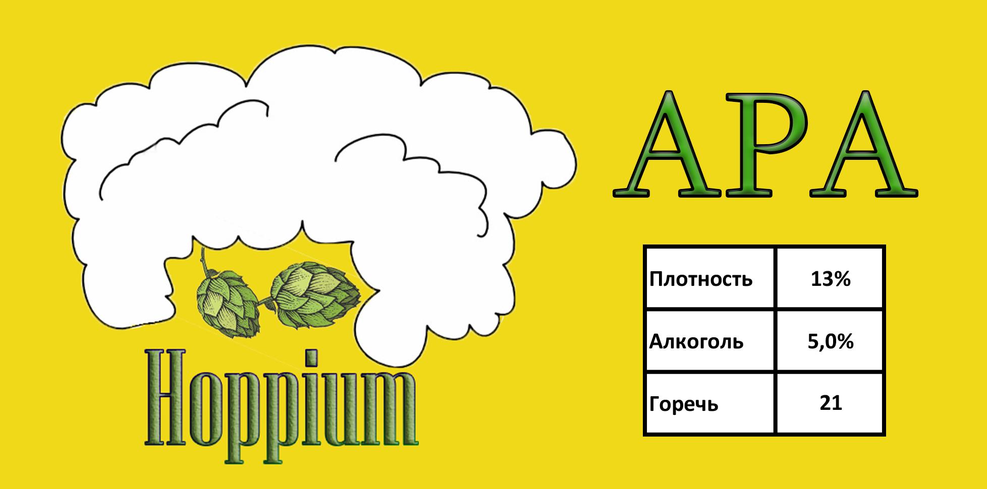 Логотип + Ценники для подмосковной крафтовой пивоварни фото f_5045dbd882430b83.png
