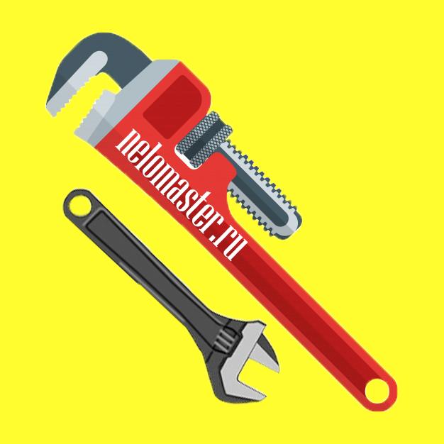 """Логотип сервиса """"Муж на час""""=""""Мужская помощь по дому"""" фото f_6015dbd6220d99ba.png"""