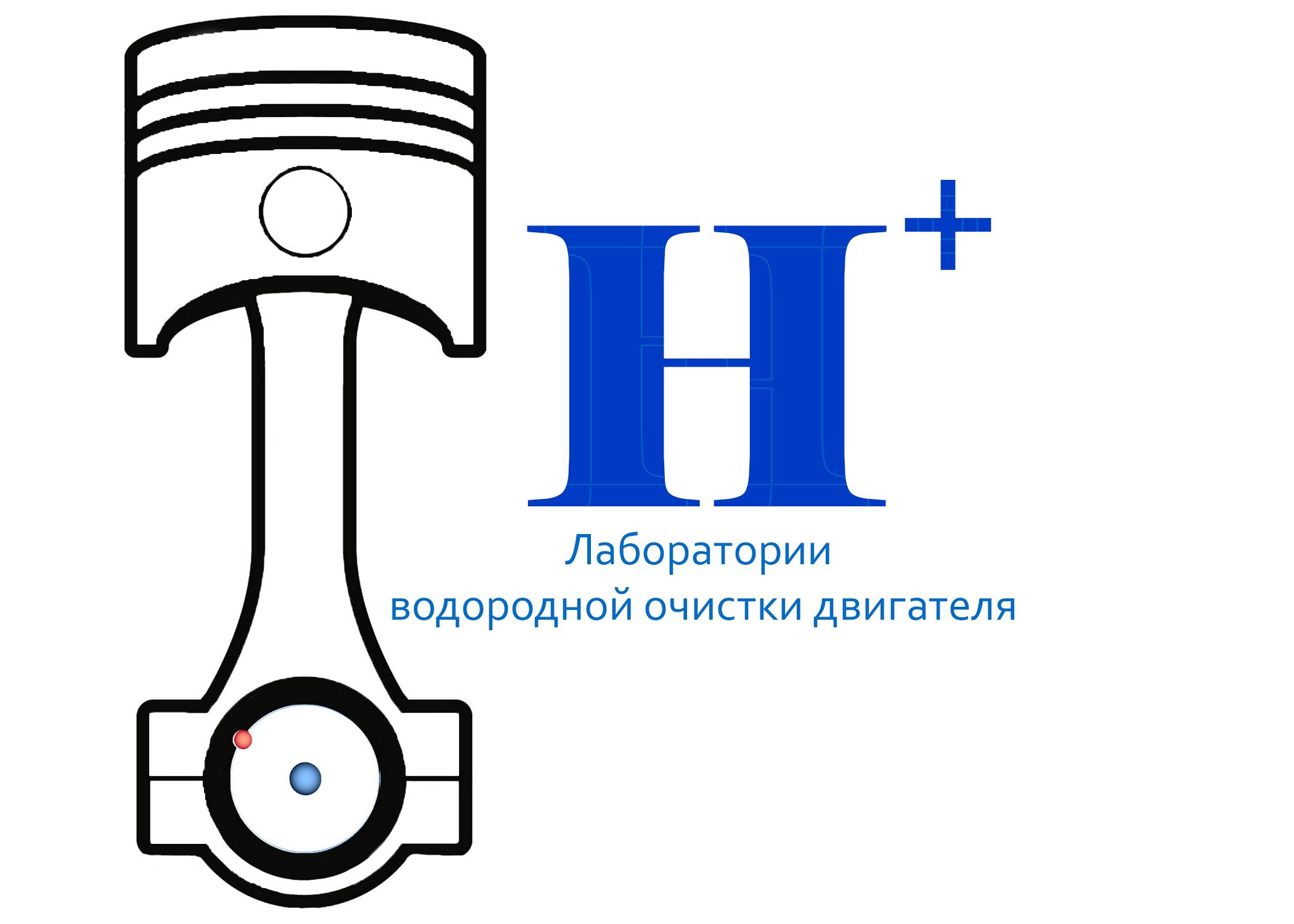 """Разработка фирменного стиля для """"Лаборатории водородной очис фото f_6045dc881dd8198f.png"""