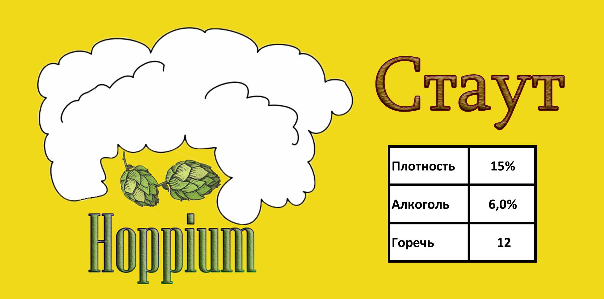Логотип + Ценники для подмосковной крафтовой пивоварни фото f_8065dbd8834287cb.png