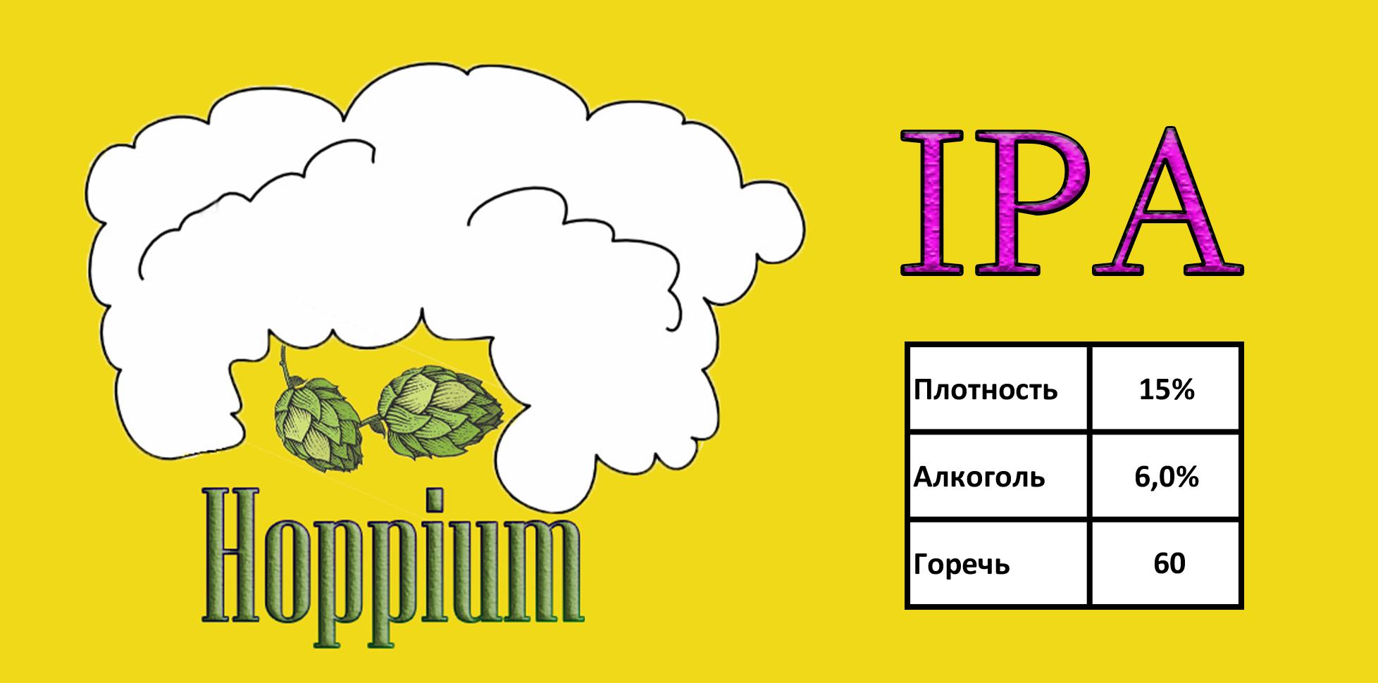 Логотип + Ценники для подмосковной крафтовой пивоварни фото f_8895dbd8827933b5.png