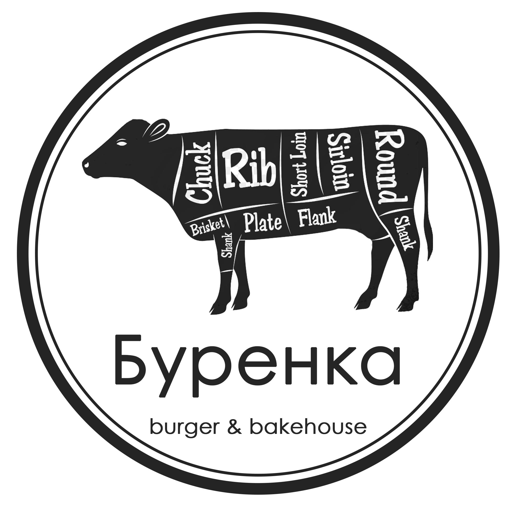 Логотип для Бургерной с Пекарней фото f_9075e127412b6cdc.png