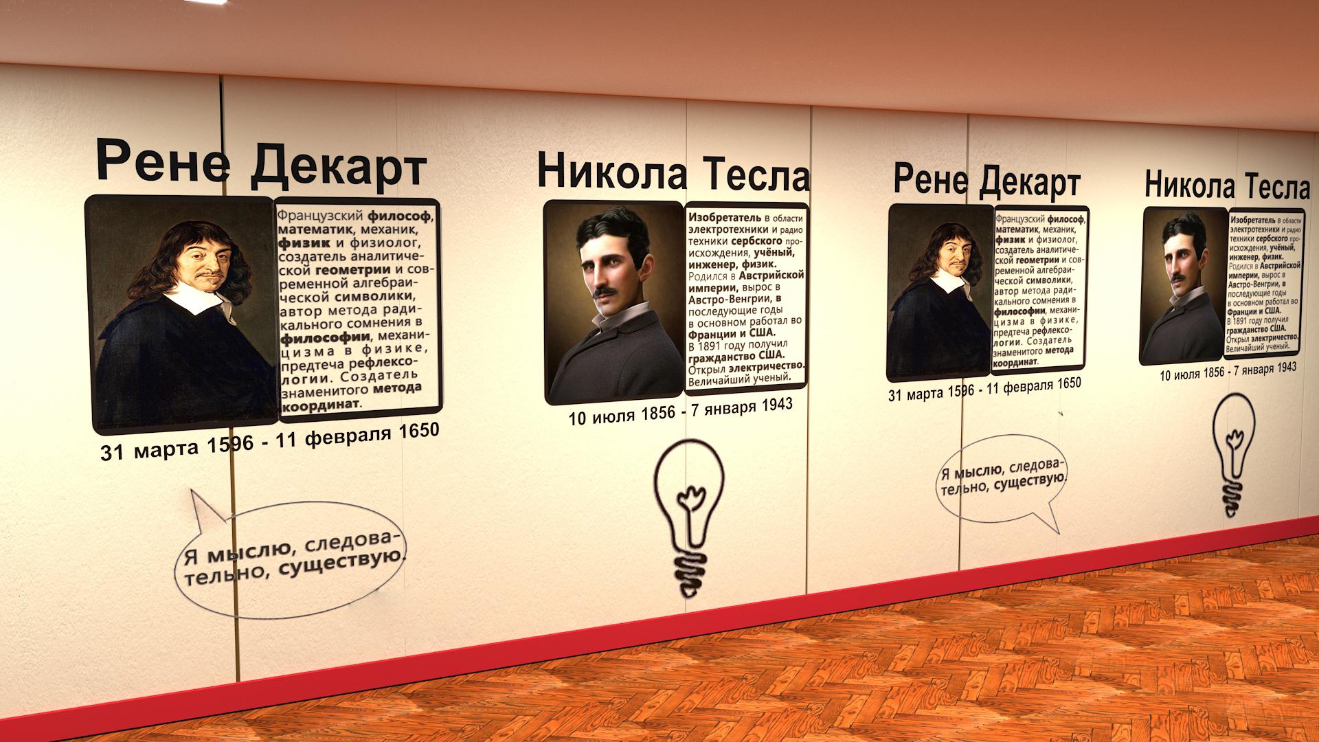 Предложить идею оформления портретов (с информацией) на стене фото f_4505e1f40e2d435b.jpg