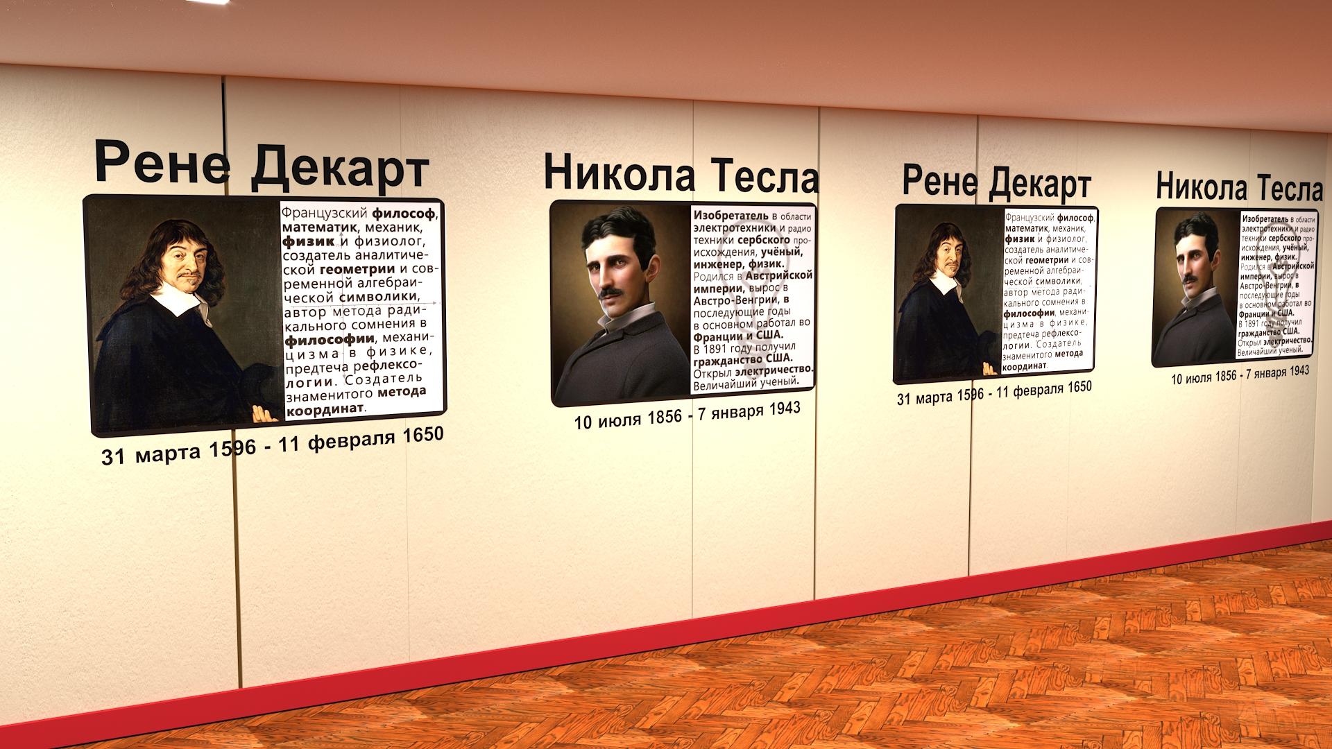 Предложить идею оформления портретов (с информацией) на стене фото f_4845e1f4096c5876.jpg