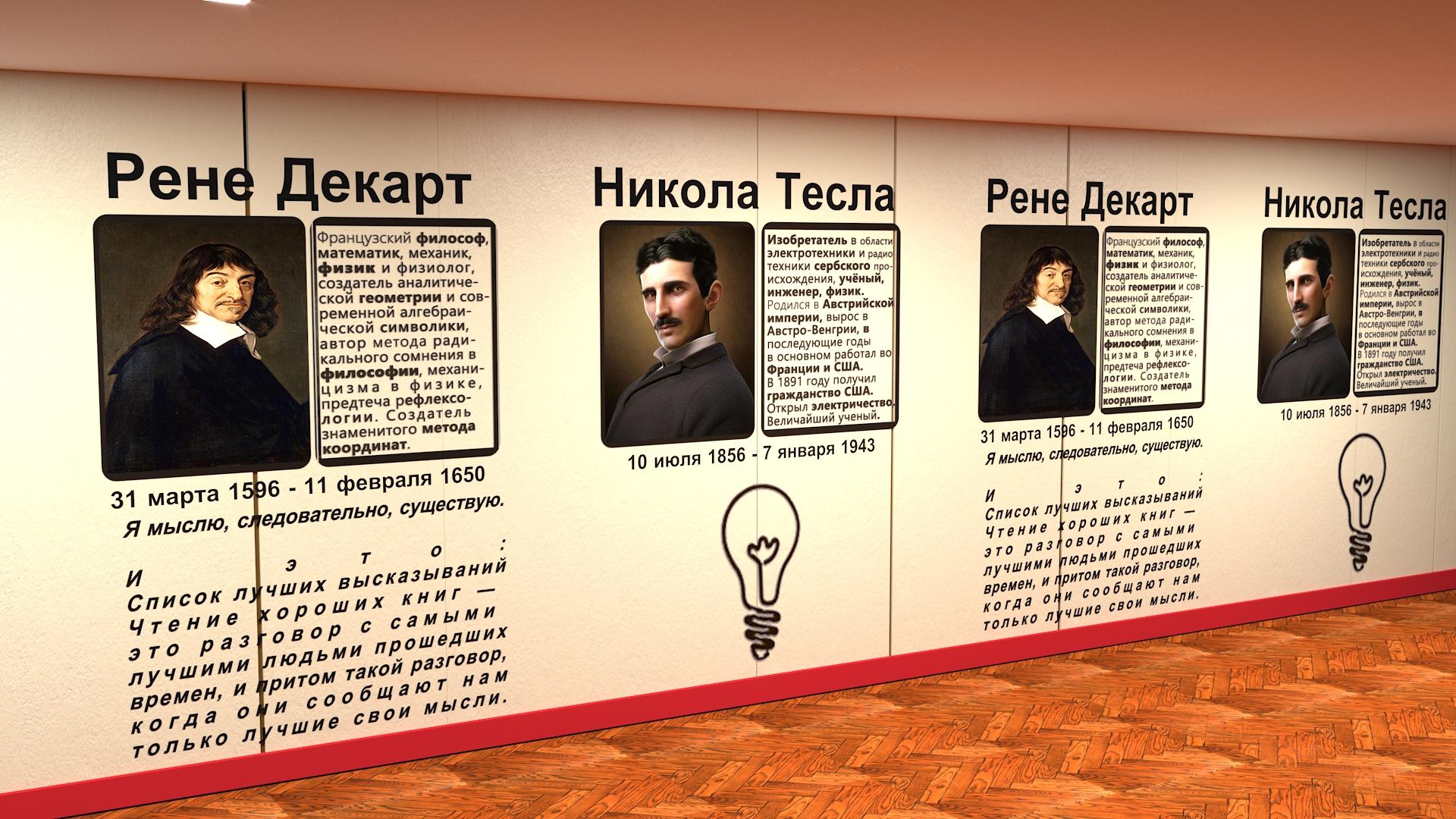 Предложить идею оформления портретов (с информацией) на стене фото f_5905e1f41981f33b.jpg