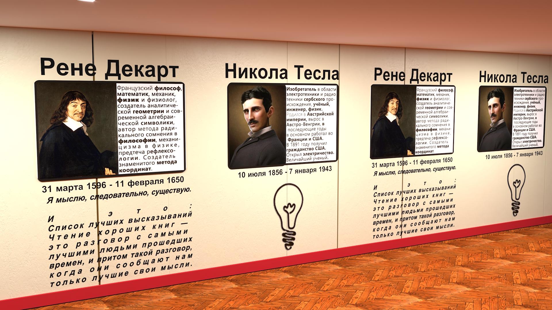 Предложить идею оформления портретов (с информацией) на стене фото f_5925e1f40f674a3a.jpg