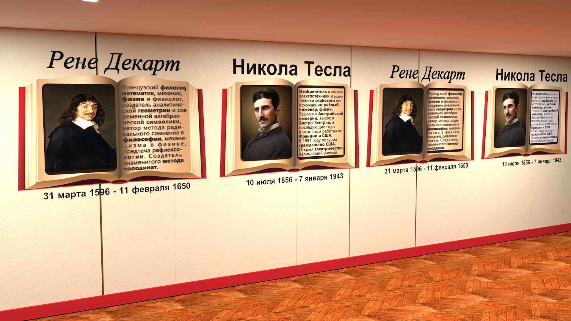 Предложить идею оформления портретов (с информацией) на стене фото f_6365e1f40b901bfa.jpg