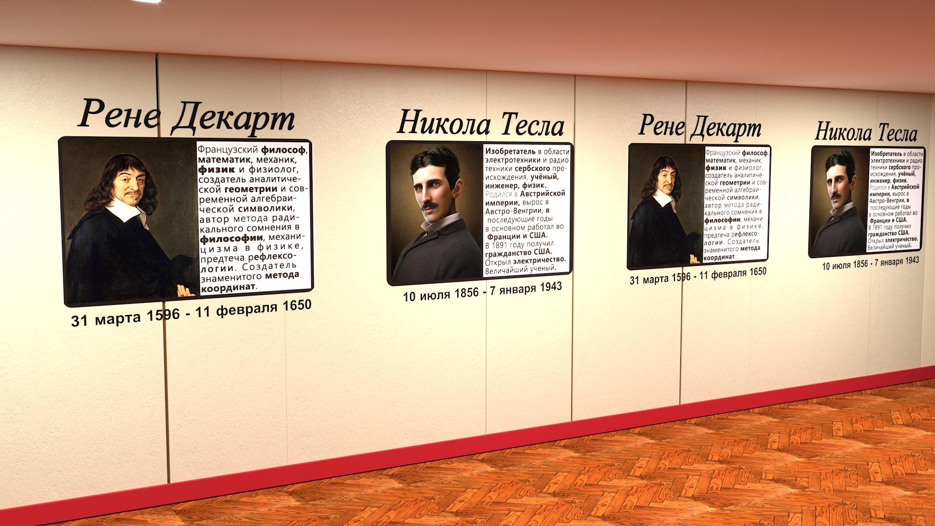 Предложить идею оформления портретов (с информацией) на стене фото f_6385e1f41572fa5f.jpg