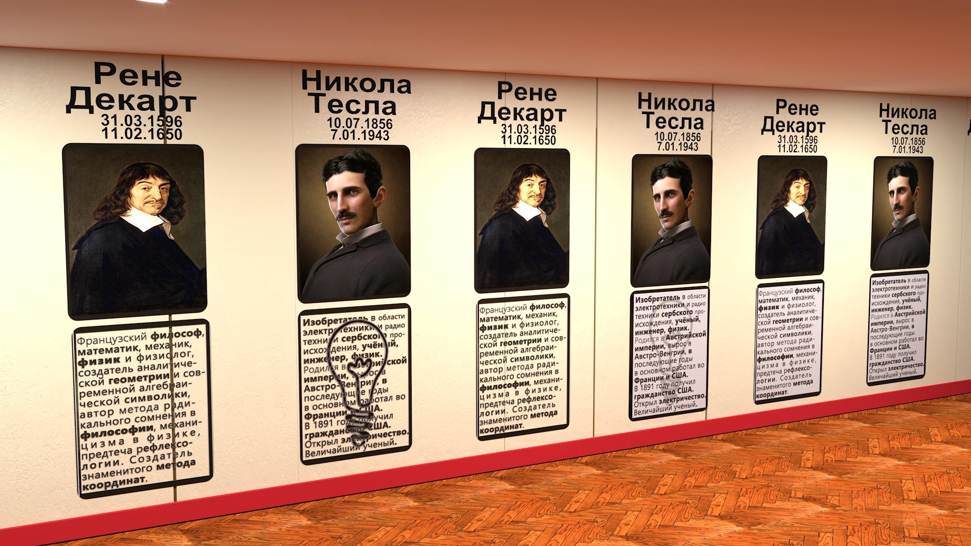 Предложить идею оформления портретов (с информацией) на стене фото f_7395e1f40833cf0b.jpg