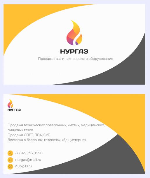 Разработка логотипа и фирменного стиля фото f_9515d9cb8dd8de8f.png