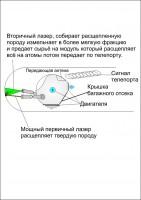 f_96354dcca62686f6.jpg