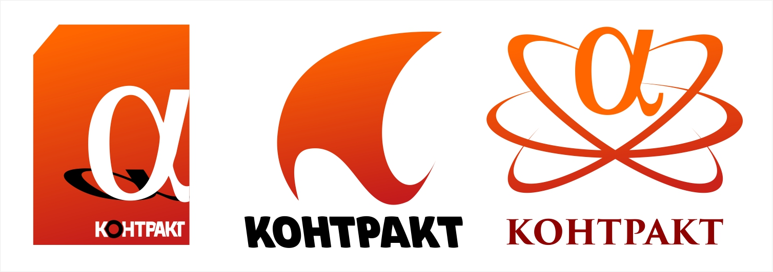 Дизайнер для разработки логотипа компании фото f_6805bfbfebeb82cd.jpg