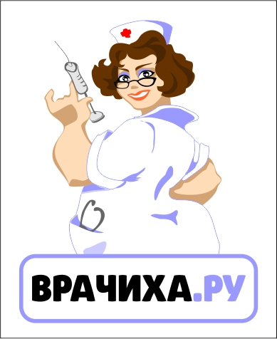 Необходимо разработать логотип для медицинского портала фото f_8835bfe5e3c076ed.jpg