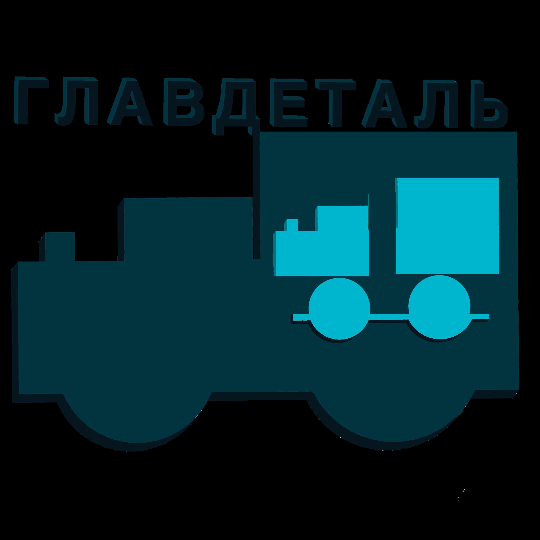 "Логотип компании ""Главдеталь"" фото f_0525e80ed7f0b533.png"