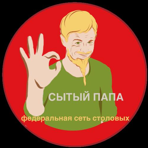 Графический дизайнер ЛОГОТИП и ФИРМЕННЫЙ СТИЛЬ фото f_3585e7774fd56a05.png
