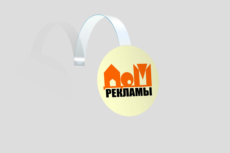 Дизайн логотипа рекламно-производственной компании фото f_2015edceacf70b63.jpg
