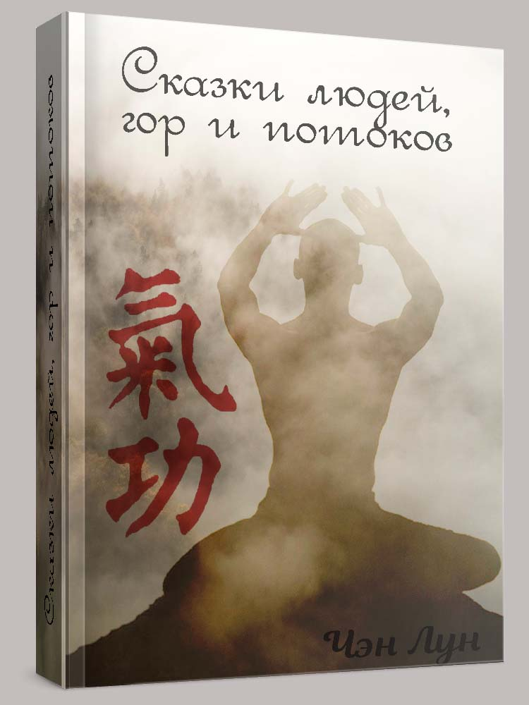 Обложка для книги фото f_2435ec50819c6e6c.jpg