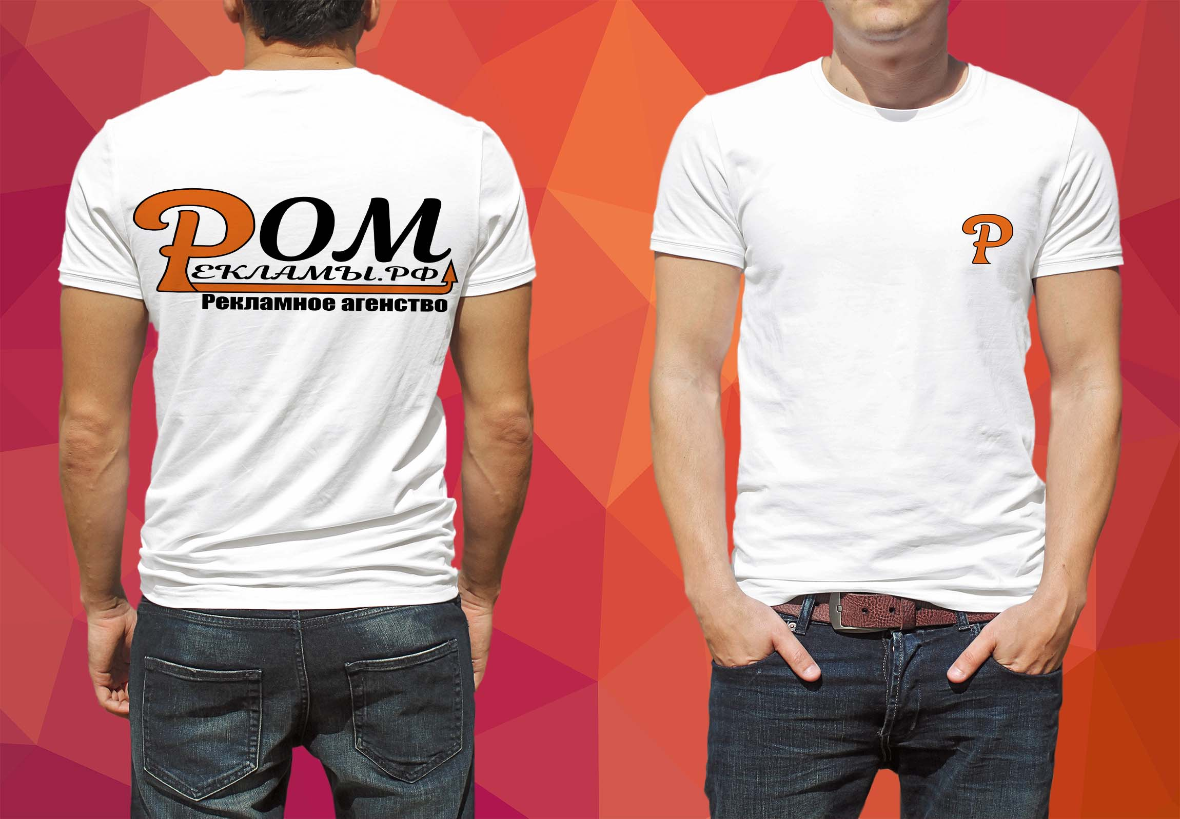 Дизайн логотипа рекламно-производственной компании фото f_4275edca568d4b23.jpg