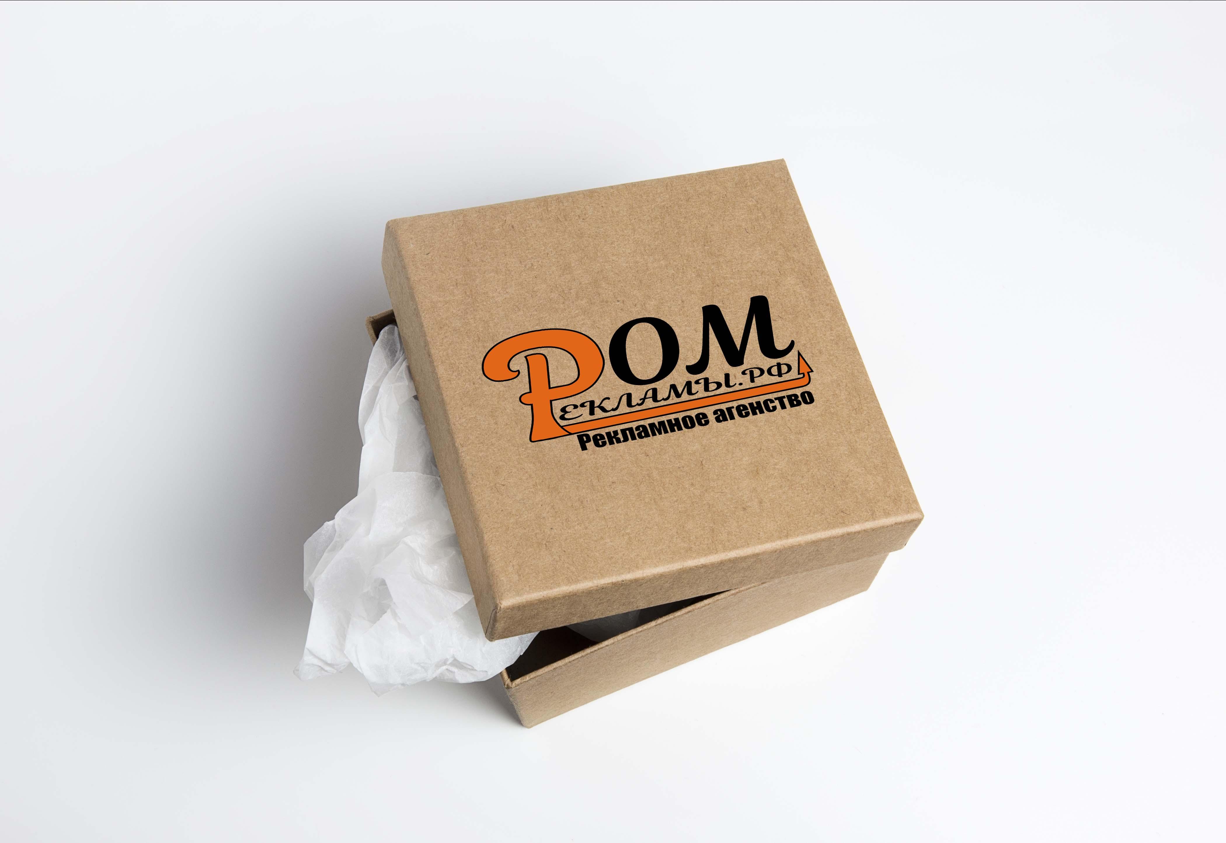 Дизайн логотипа рекламно-производственной компании фото f_7115edca56f43ce7.jpg