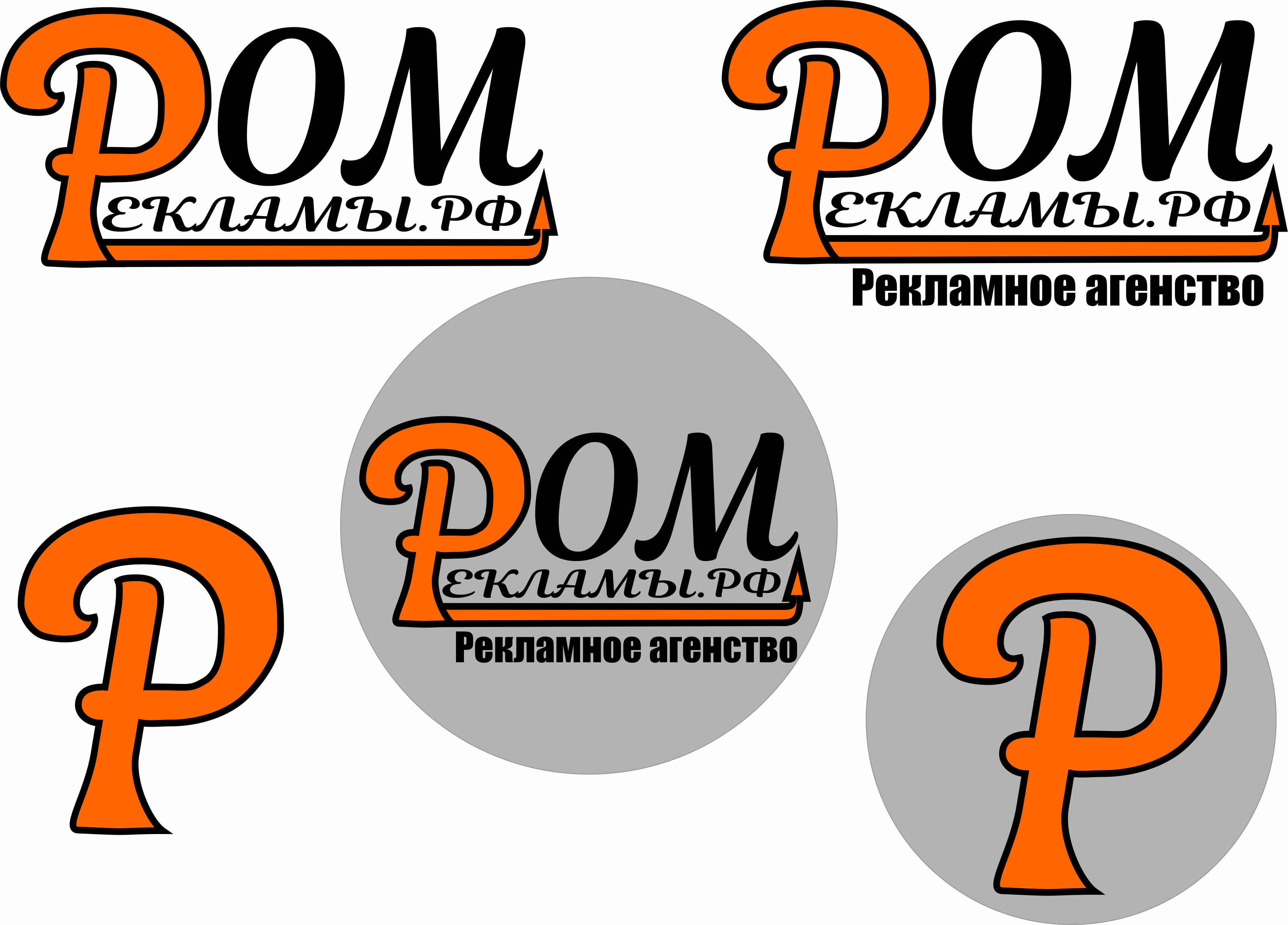 Дизайн логотипа рекламно-производственной компании фото f_8405edca55b69738.jpg