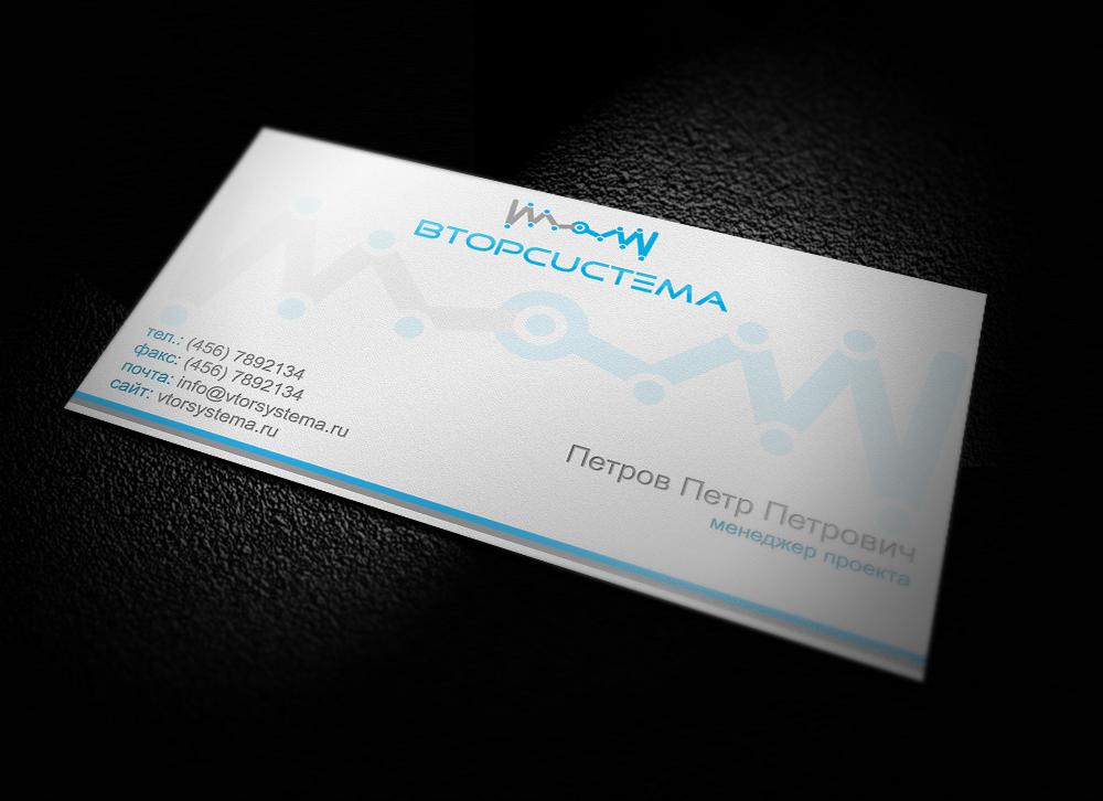 Нужно разработать логотип и дизайн визитки фото f_47755522b6a994ae.png