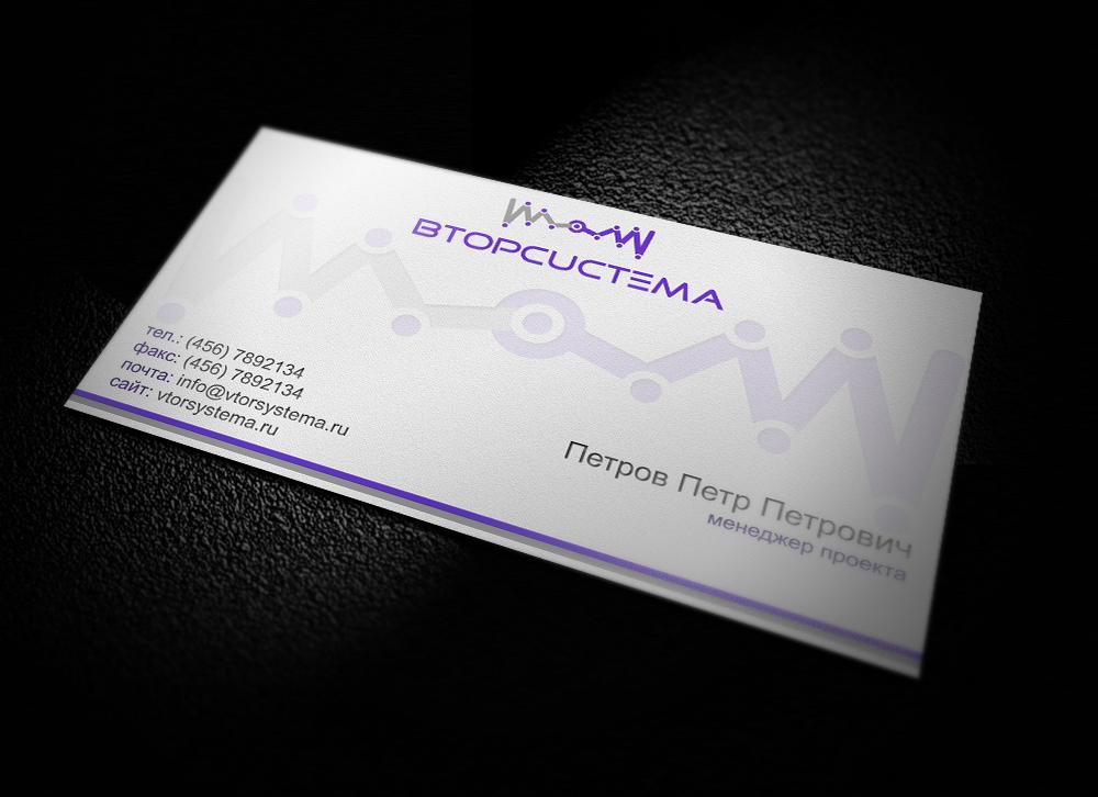 Нужно разработать логотип и дизайн визитки фото f_930555103834a8cf.png