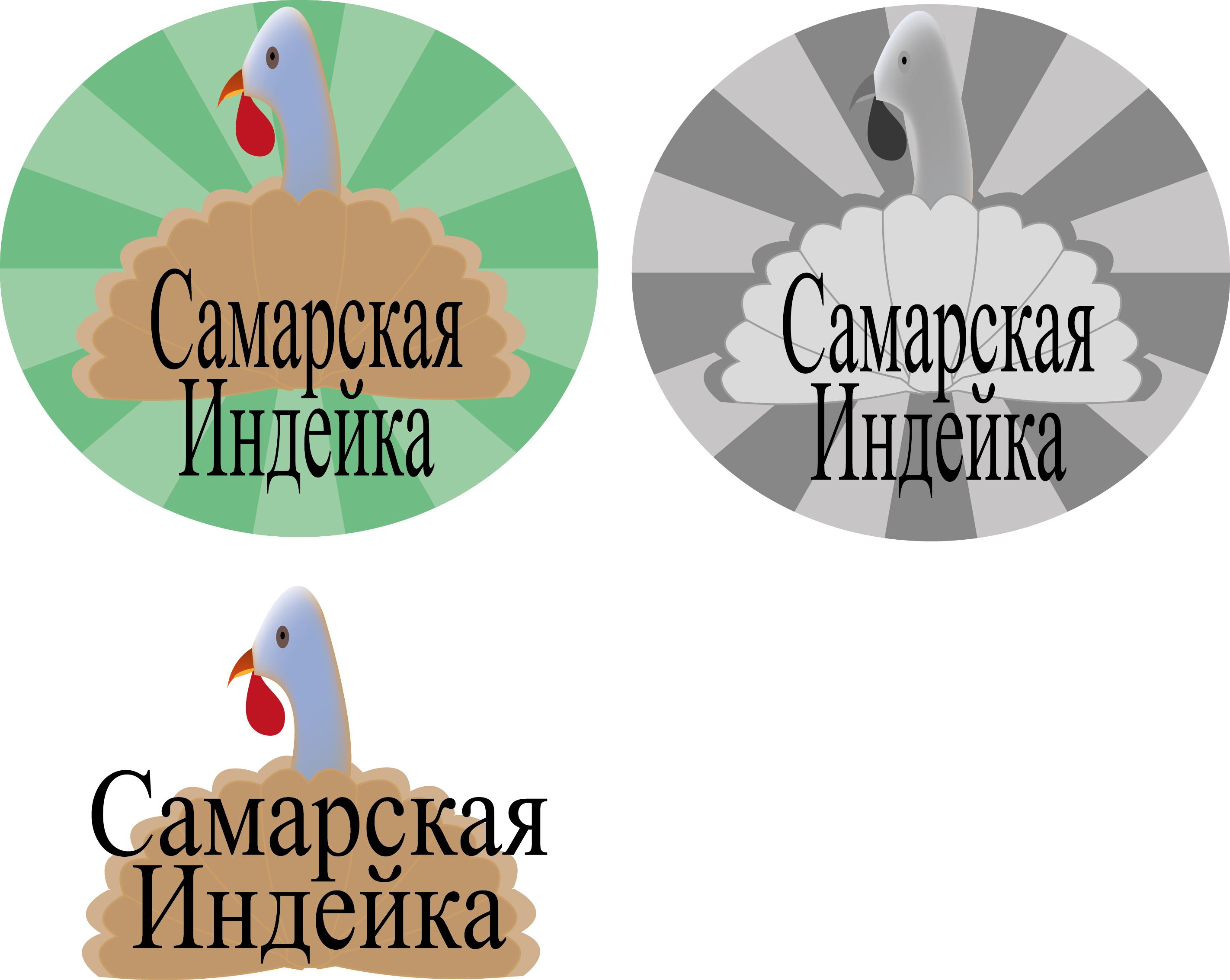 Создание логотипа Сельхоз производителя фото f_73155e19e98887f4.jpg