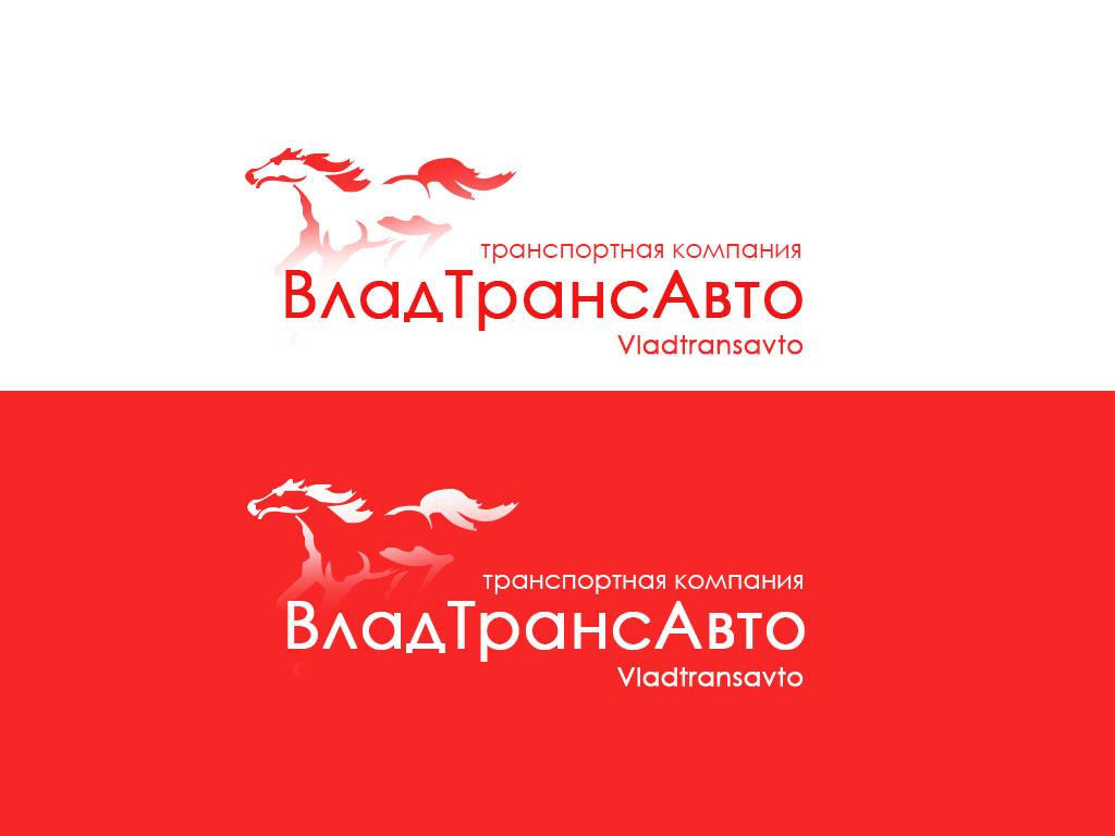 Логотип и фирменный стиль для транспортной компании Владтрансавто фото f_5115cf41f3b4443f.jpg