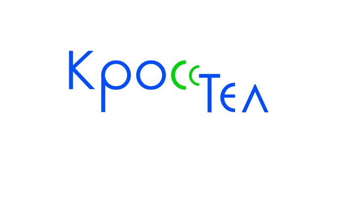 Логотип для компании оператора связи фото f_4ed3dfcf93401.jpg