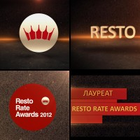 Resto Rate Awards 2012