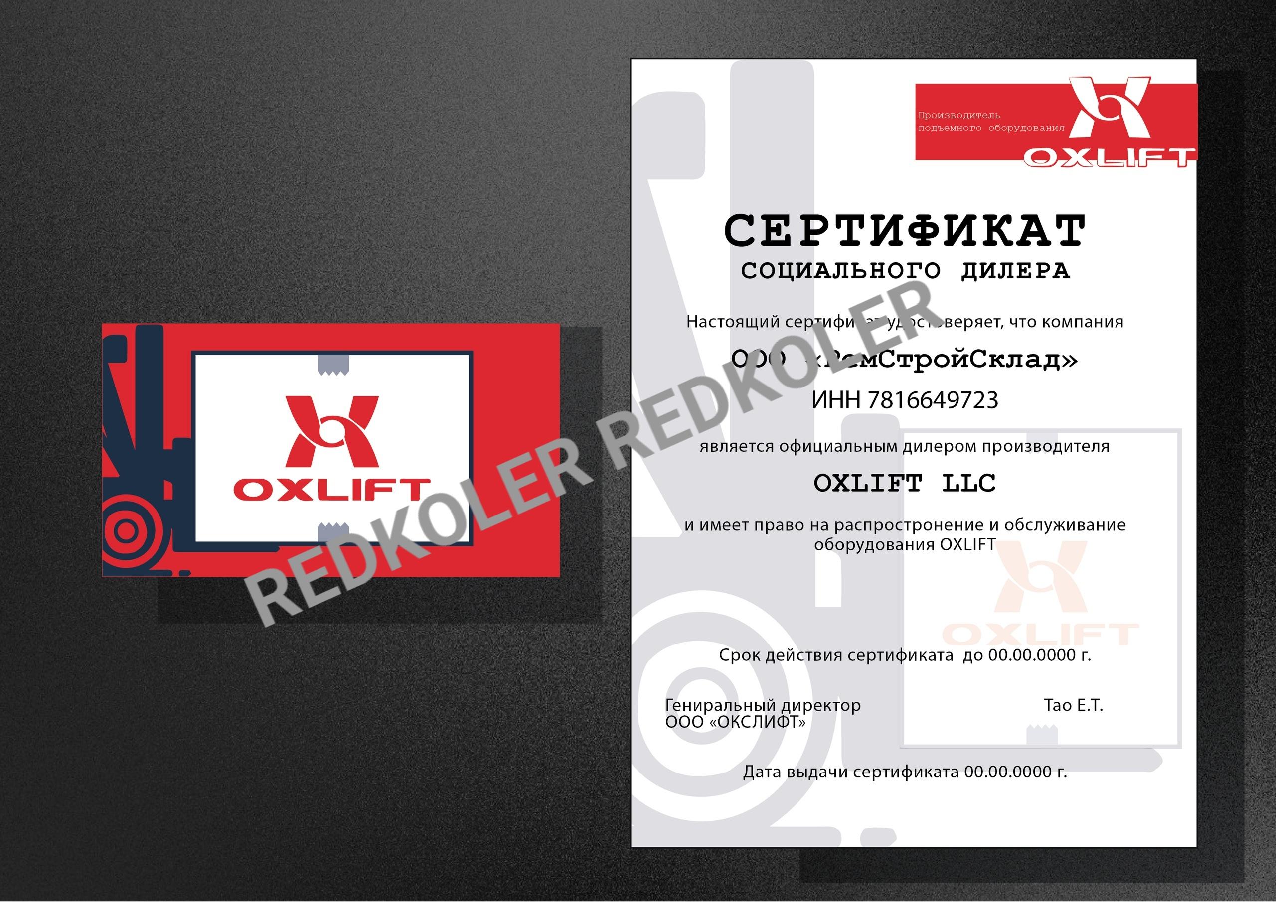Дизайн визитки и сертификата фото f_0816009ae0c58f0a.jpg