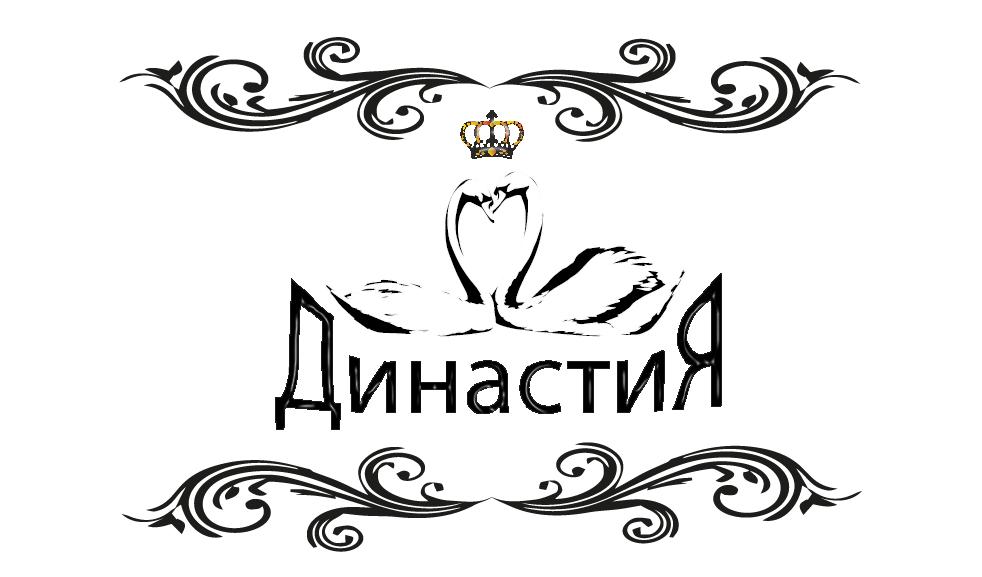 Разработать логотип для нового бренда фото f_04359e7a19f6d673.png