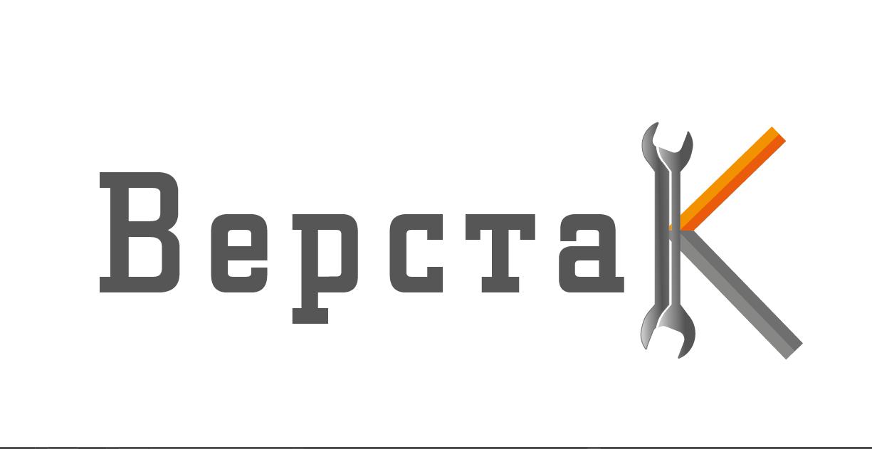 Логотип магазина бензо, электро, ручного инструмента фото f_1835a0c285fd7a65.png