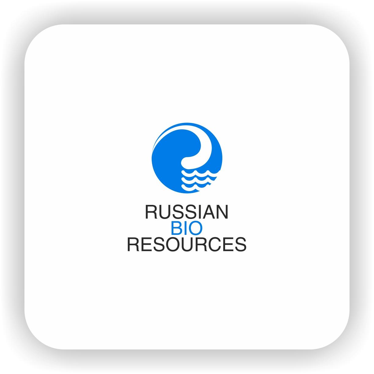 Разработка логотипа для компании «Русские Био Ресурсы» фото f_092590446bbe9f47.jpg