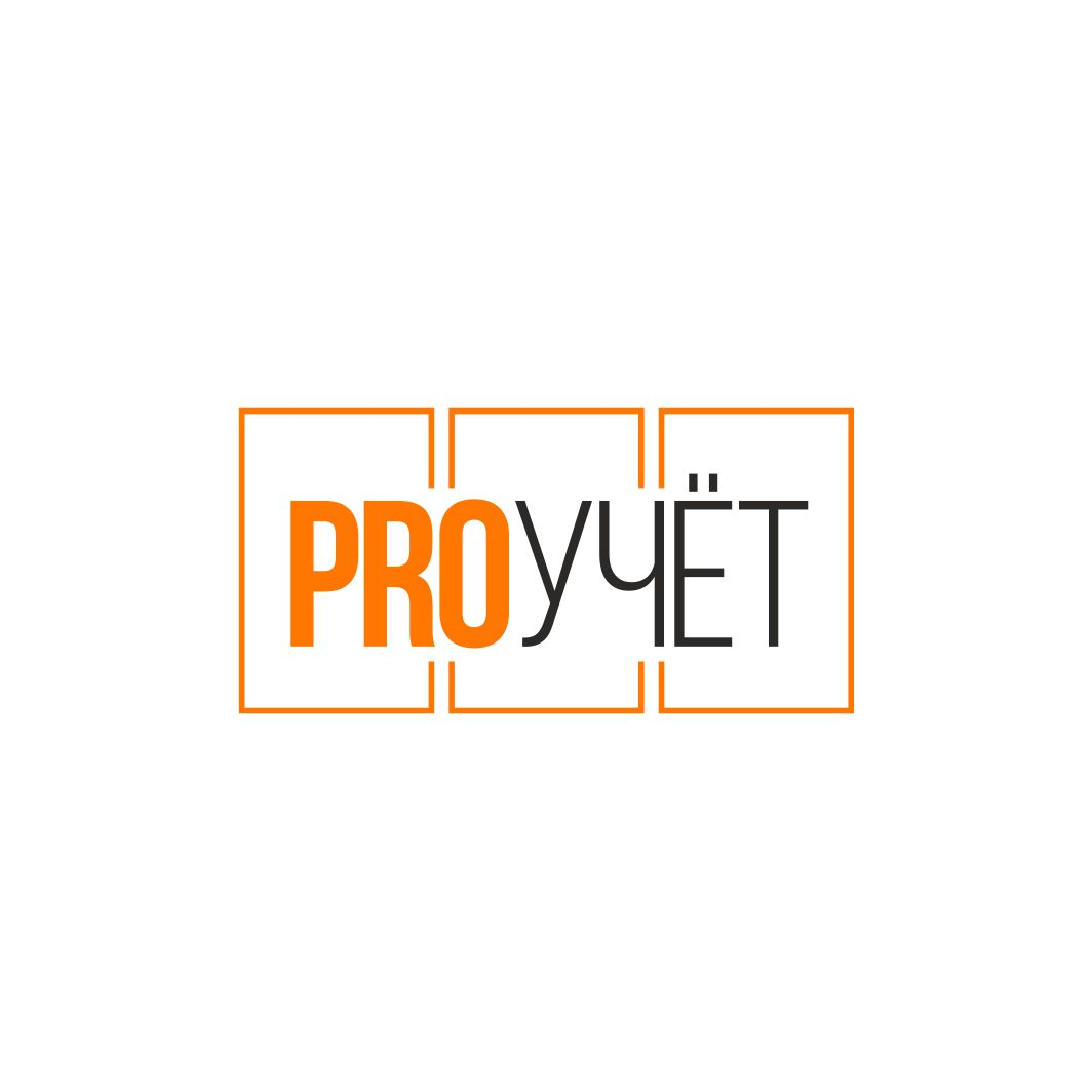 Разработка логотипа с фирменным знаком для Бухгалтерской ком фото f_1575f9fa5348fe2d.jpg