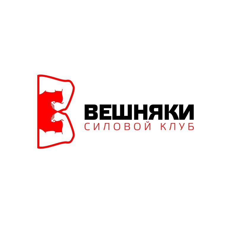 Адаптация (разработка) логотипа Силового клуба ВЕШНЯКИ в инт фото f_3065fb8a948c2b58.jpg