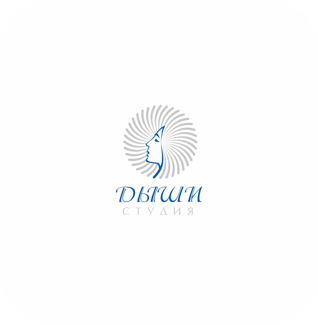 """Логотип для студии """"Дыши""""  и фирменный стиль фото f_46256fb6acb77c38.jpg"""