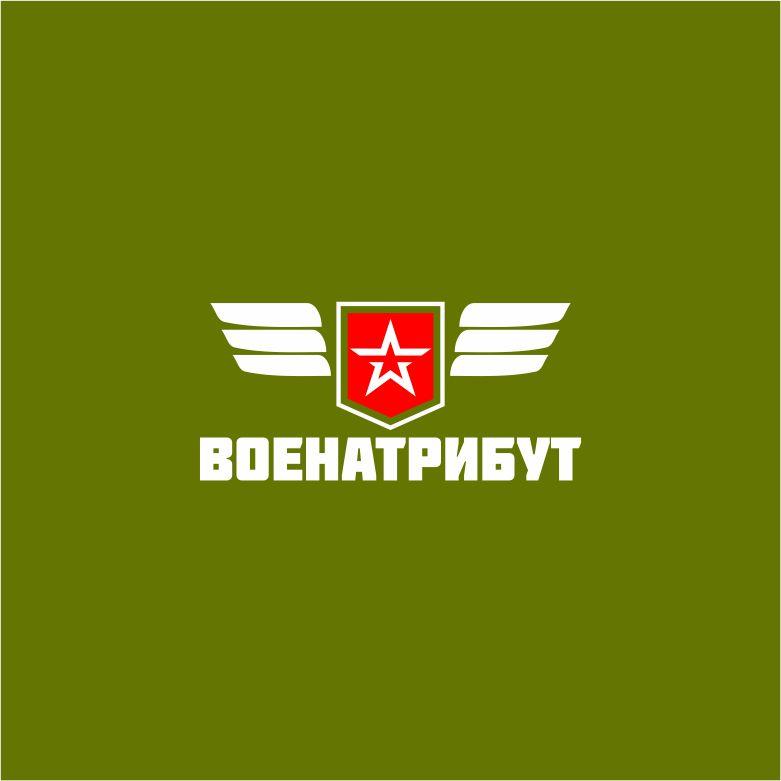 Разработка логотипа для компании военной тематики фото f_483601cdb6698362.jpg