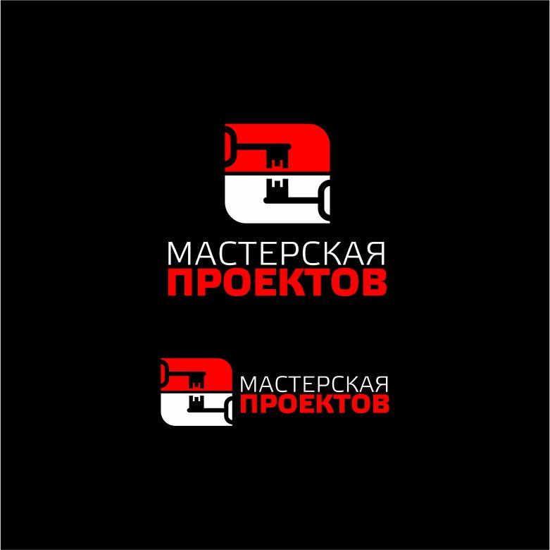 Разработка логотипа строительно-мебельного проекта (см. опис фото f_697606d3deae7cbb.jpg
