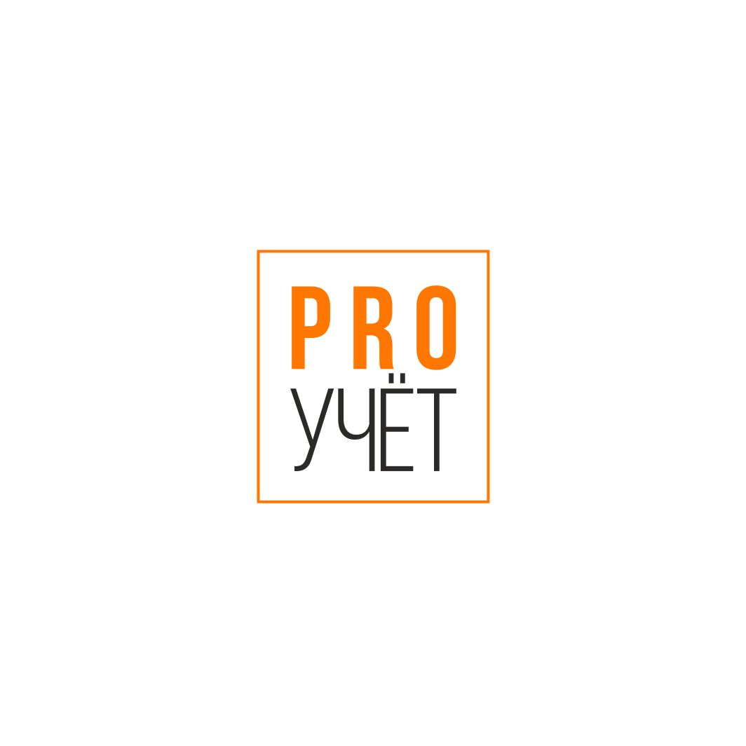 Разработка логотипа с фирменным знаком для Бухгалтерской ком фото f_7495f9fa1ab8c2e0.jpg