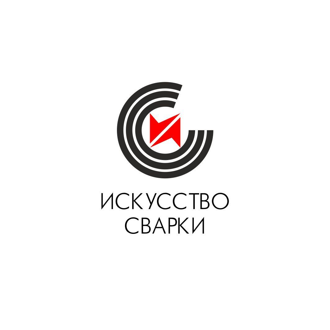 Разработка логотипа для Конкурса фото f_7955f6d59818a919.jpg