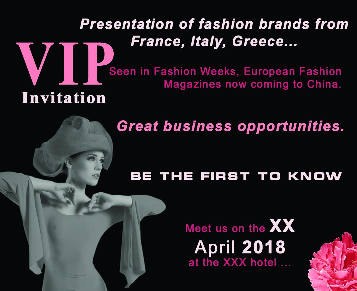 Флаер для модного мероприятия фото f_0075a64fa47cf6b7.jpg